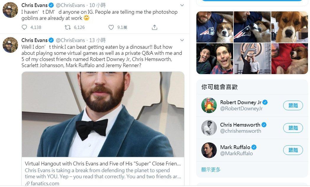 克里斯伊凡在推特上抱怨沒在IG上跟任何人直接聯繫。圖/摘自twitter