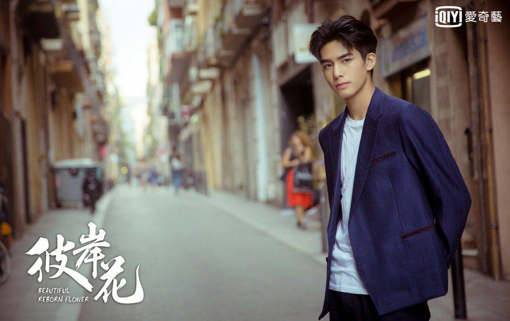 宋威龍在「彼岸花」化身癡情男神林和平。圖/愛奇藝台灣站提供