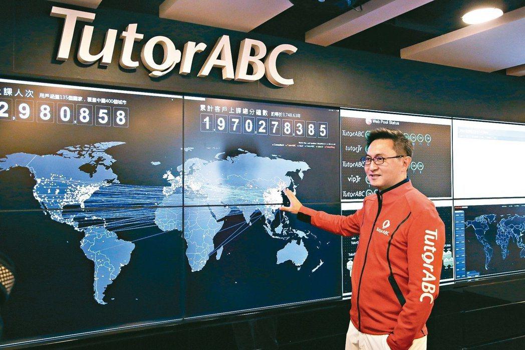 iTutorGroup在全球135個國家累計上課人次超過5,000萬,跨出台灣,...