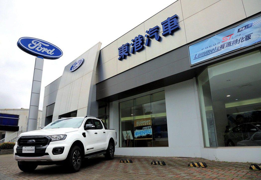 花蓮縣吉安鄉的Ford東港汽車吉安據點為東台灣Ford車主帶來嶄新風貌。 圖/福...