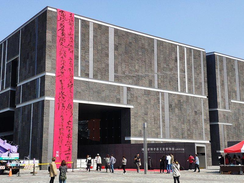 南科考古館台南市民免費入場優惠,將 延長至今年10月底。記者謝進盛/攝影