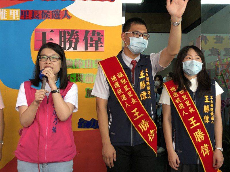 議員張廖乃綸希望鄉親為王勝偉拉票,一人5票,給年輕人機會。記者陳秋雲/攝影