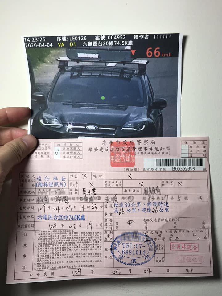 民眾接獲超速罰單Po上網抱怨,認為限速30公里很難開車,連單車都會超速。記者徐白...