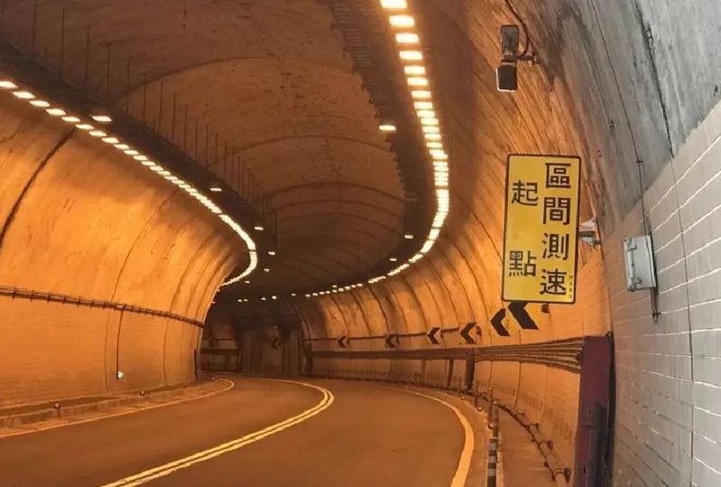 台灣區間測速鼻祖萬里隧道,有20公里寬容值,限速50公里,可以開到70公里,但其他縣市就不是這樣。 圖/聯合報系資料照片