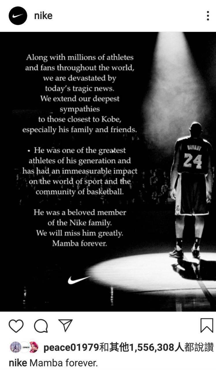 今年初Kobe Bryant意外墜機過世,與之合作多年的NIKE的相關紀念廣告、...