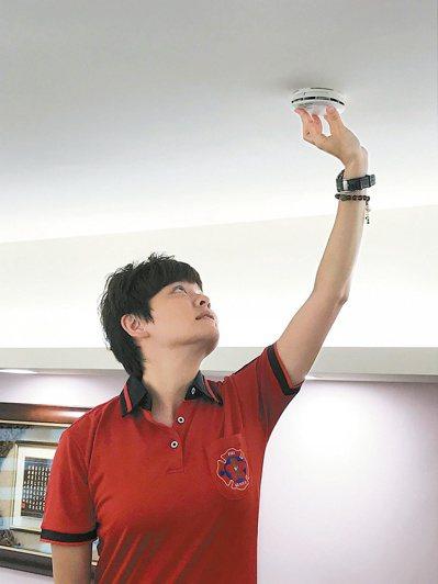 公寓和透天厝住宅安裝住警器,花小錢換來火災逃生機會。圖/聯合報系資料照片