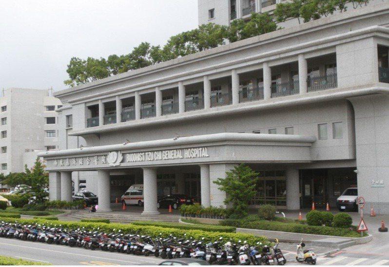 花蓮慈濟醫院。 聯合報系資料照