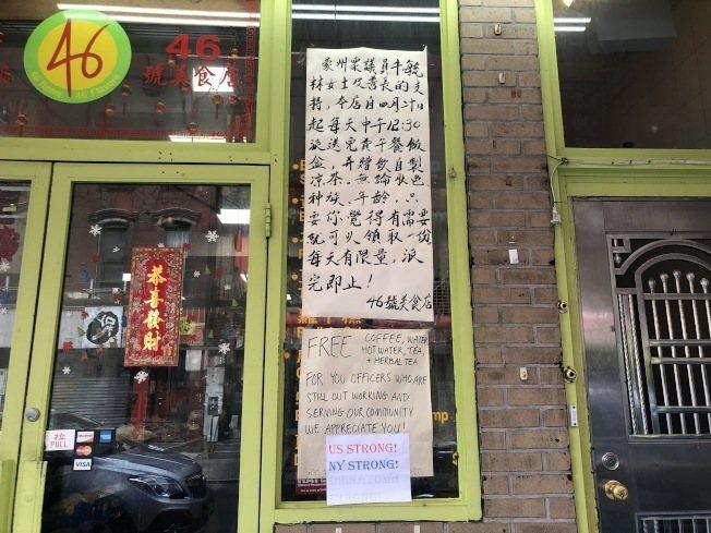 店外的標語。(記者張晨/攝影)
