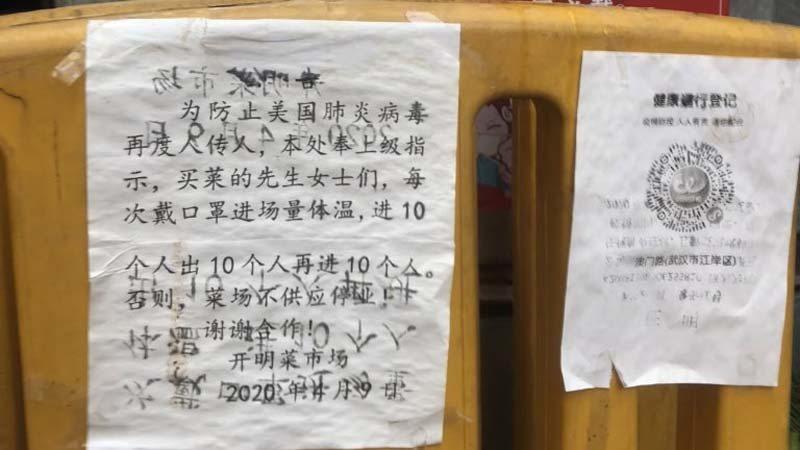 網上流傳一張武漢菜市場公告照片,上面將新冠肺炎稱為「美國肺炎」。圖擷自twitter