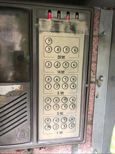 網友直言原PO家的電鈴面板設計太爛,根本看不懂。圖擷自PTT