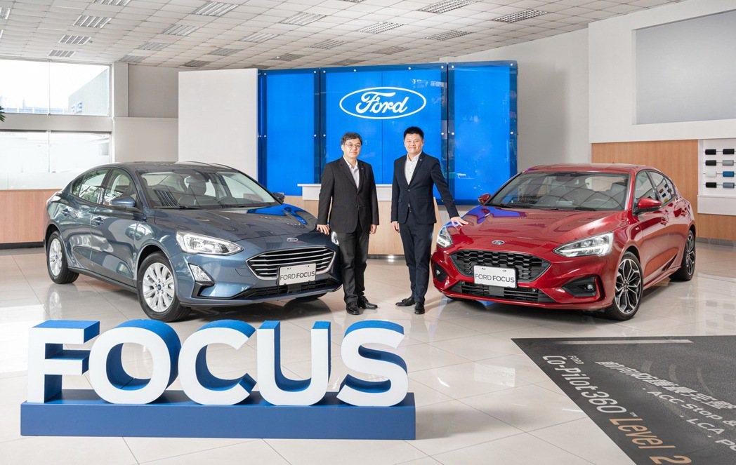 即便4月底經歷一波產能調節,Ford Focus後續銷售表現依然頗受看好。 圖/...