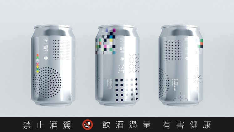 台啤特釀「淬」,每罐45元。圖/取自聶永真臉書