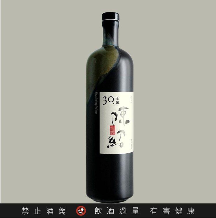 玉泉珍藏30年陳紹,每瓶2,000元。圖/取自聶永真臉書