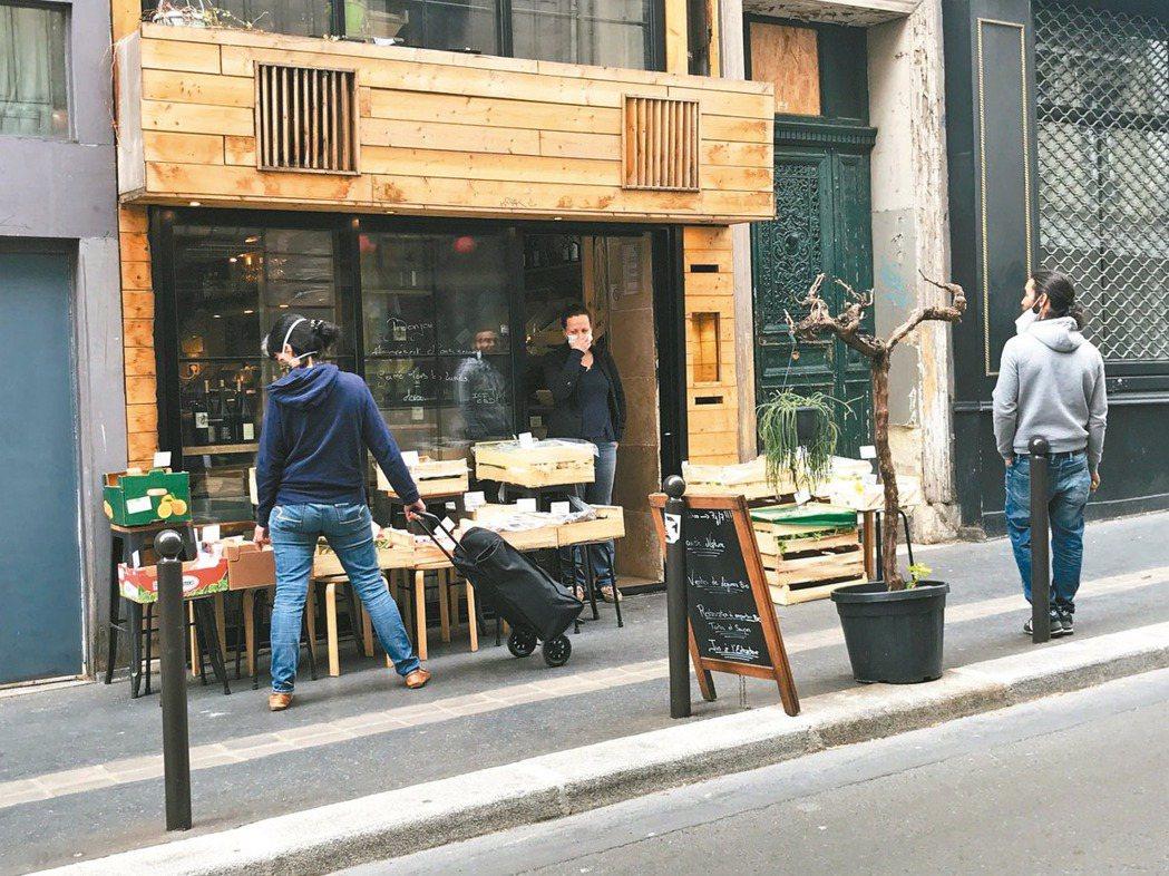 巴黎小農蔬果店的門面。  圖/謝忠道提供