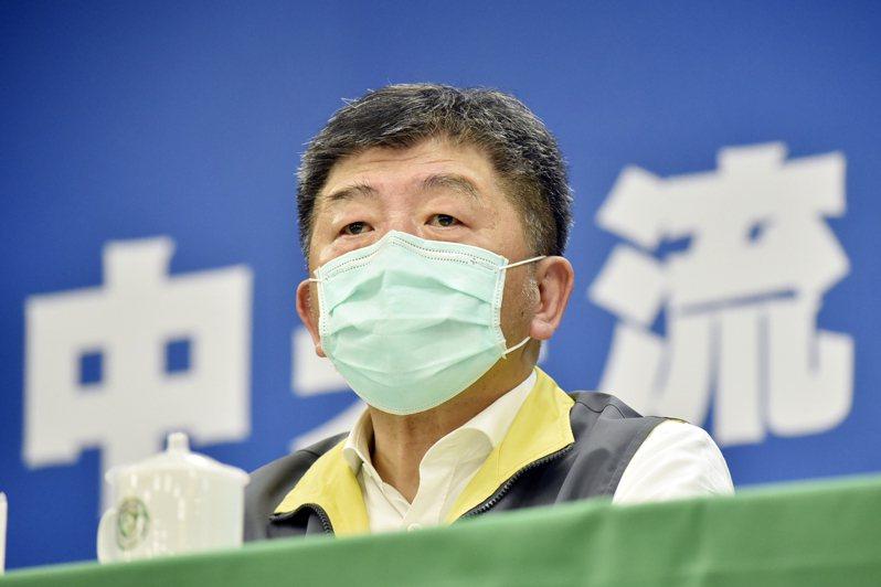 指揮中心指揮官陳時中昨晚宣布,磐石艦再增四名確診個案。圖/指揮中心提供