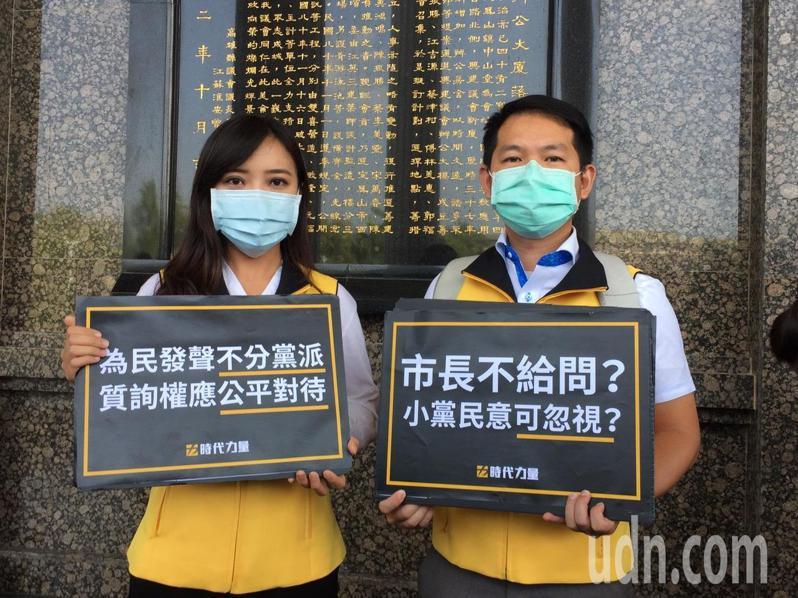 高雄市時代力量議員黃捷(左)、林于凱抗議臨時會不能質詢市長韓國瑜。記者楊濡嘉/攝影
