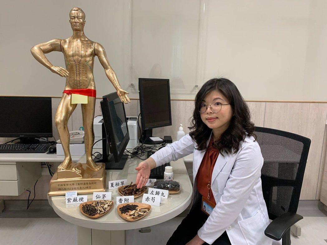 沈俐伶表示中醫有「助孕先調經」的觀念。圖/中國醫藥大學新竹附設醫院提供