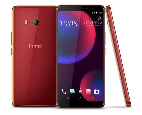 HTC U11 EYEs更換原廠電池只要4.9折,輕鬆讓舊機重生。圖/台灣大哥大...