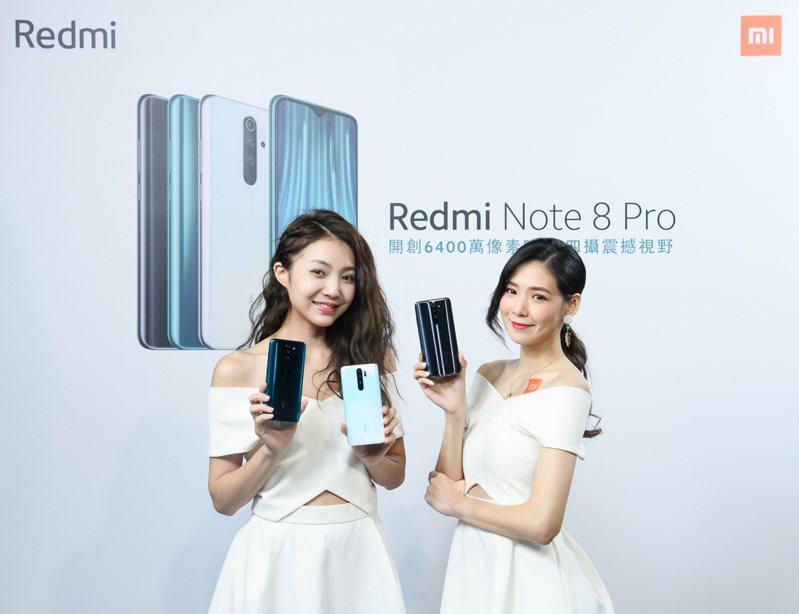 小米母親節活動期間,Redmi Note 8 Pro全系列直降600元,優惠價5,999元起。圖/小米台灣提供