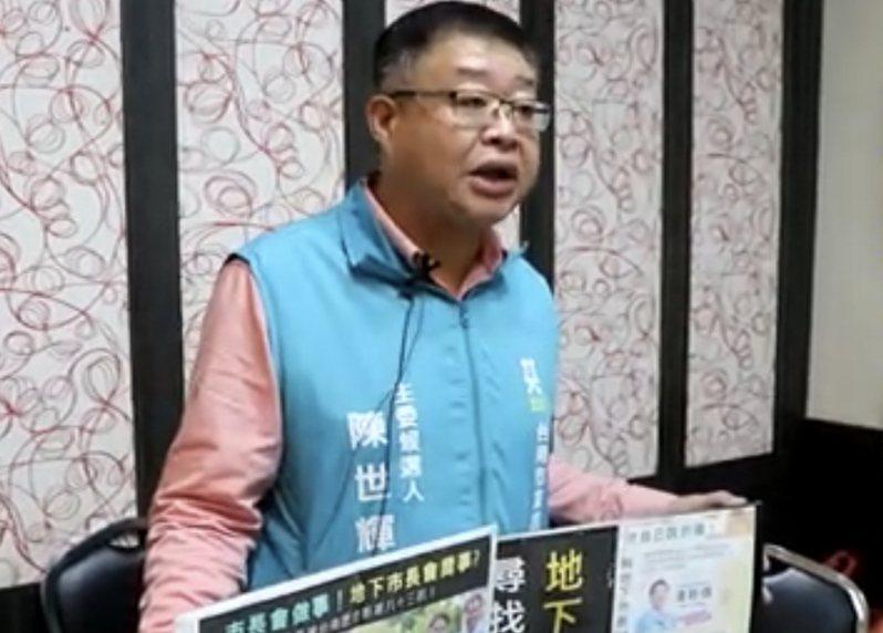 陳世輝。圖/本報資料照片