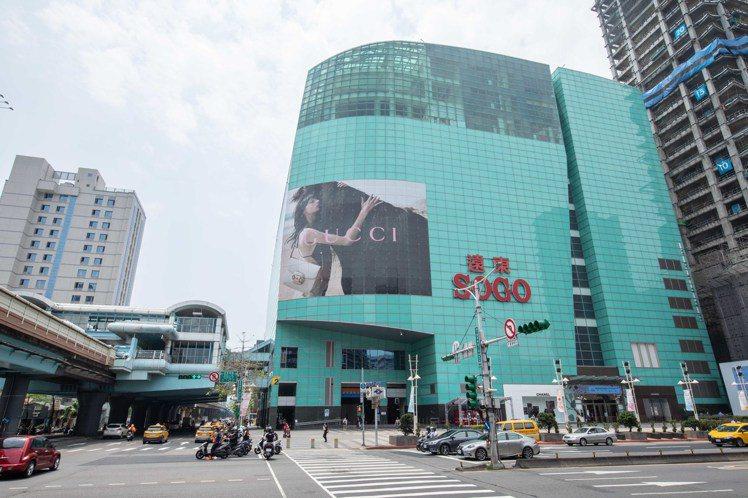 GUCCI進駐台北SOGO百貨復興館。圖/古馳提供