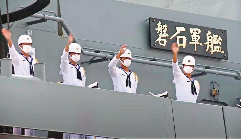 中央流行疫情指揮中心今天公布本次敦睦艦隊新冠肺炎群聚疫情調查結果,研判第一個確診個案是在台灣,而非帛琉。圖為磐石艦/取自軍聞社