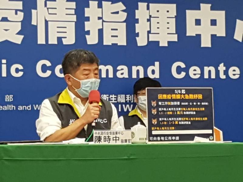 中央流行疫情指揮中心5月5日記者會,指揮官陳時中。記者楊雅棠/攝影