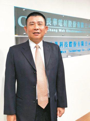 長科*董事長黃嘉能 記者簡永祥/攝影