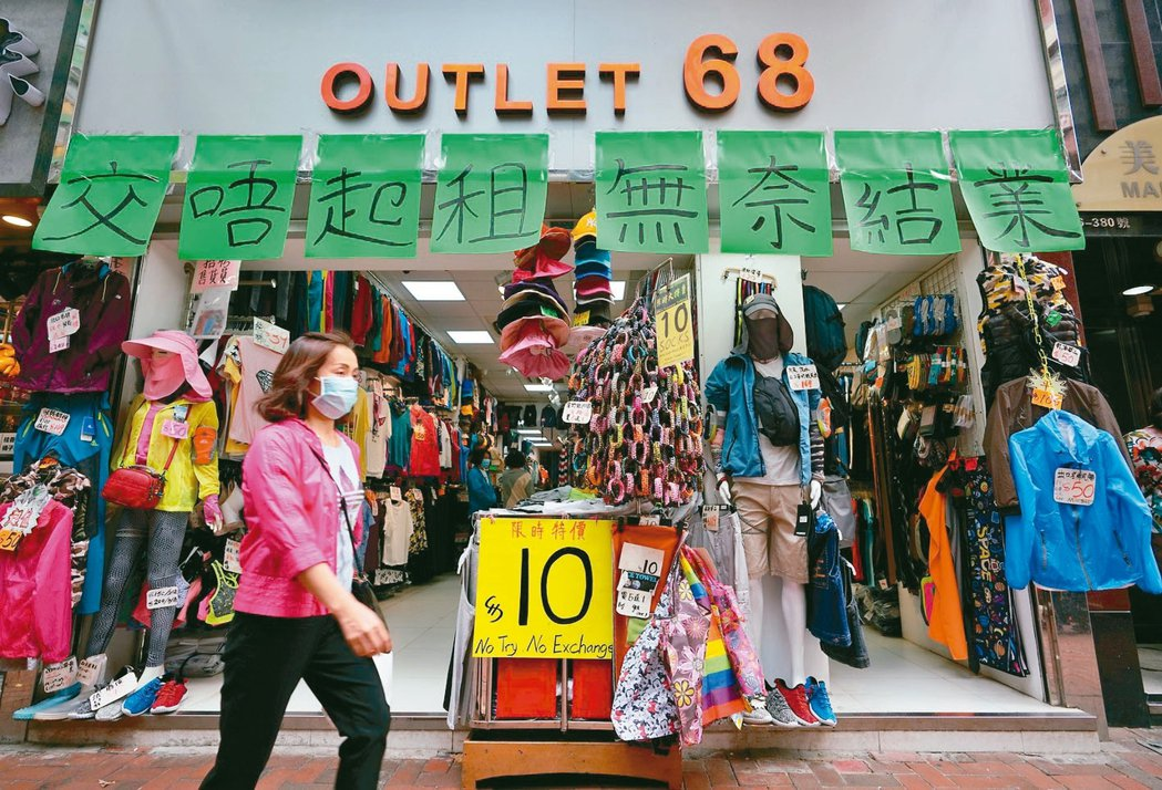 香港政府公布,今年首季國內生產毛額(GDP)年減8.9%,比市場預期的年減6.5...