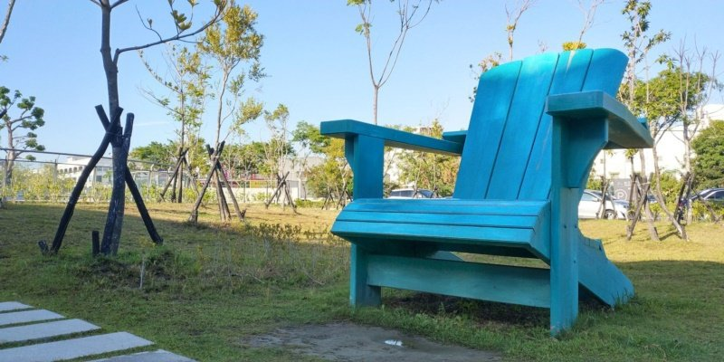園區裡的大椅子是拍照打卡的熱門地點,引領大家回到童年角度。 圖/台江文化中心提供