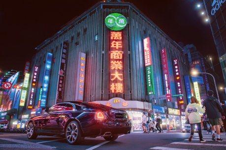 展現品牌年輕化企圖心! 勞斯萊斯 Wraith 展演台北夜之美