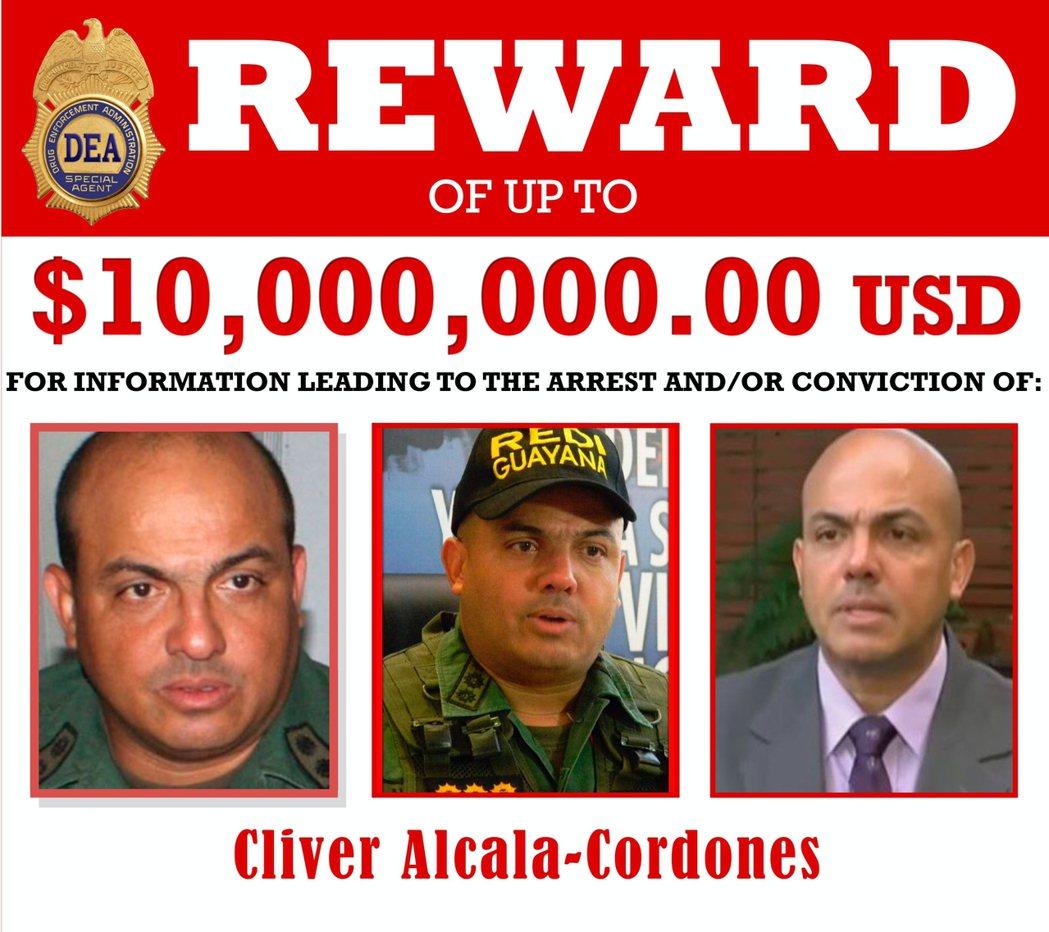 流亡哥倫比亞的委內瑞拉陸軍少將阿爾卡拉(Clíver Alcalá Cordon...