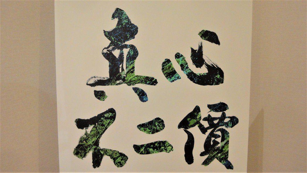 「真心不二價」銷售的「富都新庄」,首推前20戶早鳥優惠價。圖/倪子仁提供