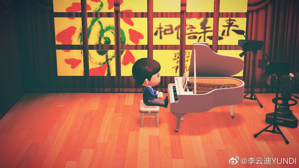 李雲迪也玩「動物森友會」。圖/擷自李雲迪微博