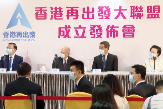 香港再出發大聯盟由董建華(左二)和梁振英(右二)擔任總召集人。取自香港電台