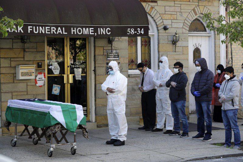 新冠病毒疫情導致死亡人數持續上升,其中護理、療養院更是重災區,逾2萬人死亡。圖為紐約市一名死者的喪禮。美聯社