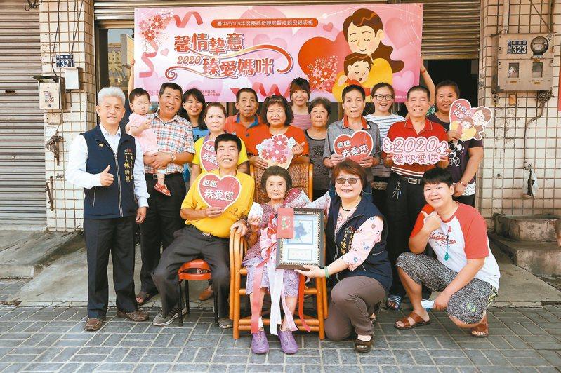台中東區最年長模範母親是姚曾金花(前排中),與先生靠賣豆芽菜養育6男1女,現有37名兒孫。 圖/台中市東區公所提供