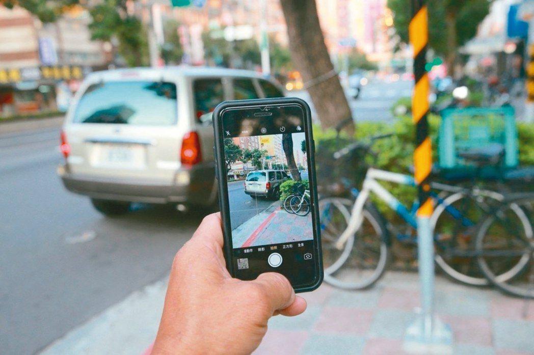 人手一機的時代,民眾隨手都可拍下交通違規案檢舉。 圖/聯合報系資料照片