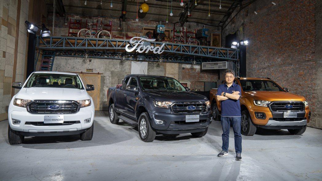 Ford打造美式皮卡全陣線,Ranger舊換新百萬有找。 圖/福特六和提供