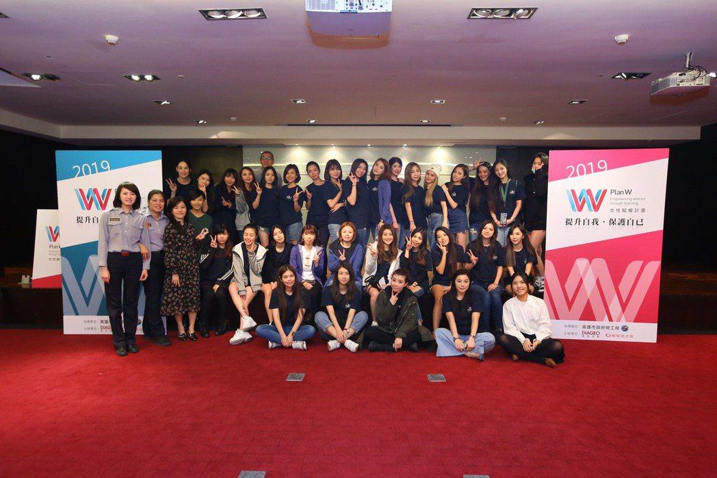 母親節前夕,台灣帝亞吉歐第三年與勵馨基金會合作,關注女性培力。台灣帝亞吉歐/提供
