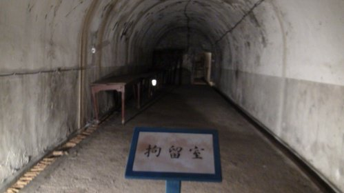 高雄市軍事遺址「鼓山洞」,裡面有拘留室。  圖/楊濡嘉 攝影