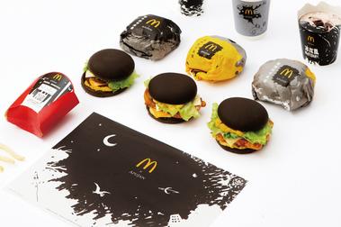 奇幻星空「3款黑堡」回歸!麥當勞二度攜手詹朴APUJAN打造極黑浪潮專屬包裝