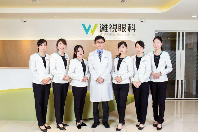 濰視眼科團隊守護眼睛的健康。 濰視眼科/提供。