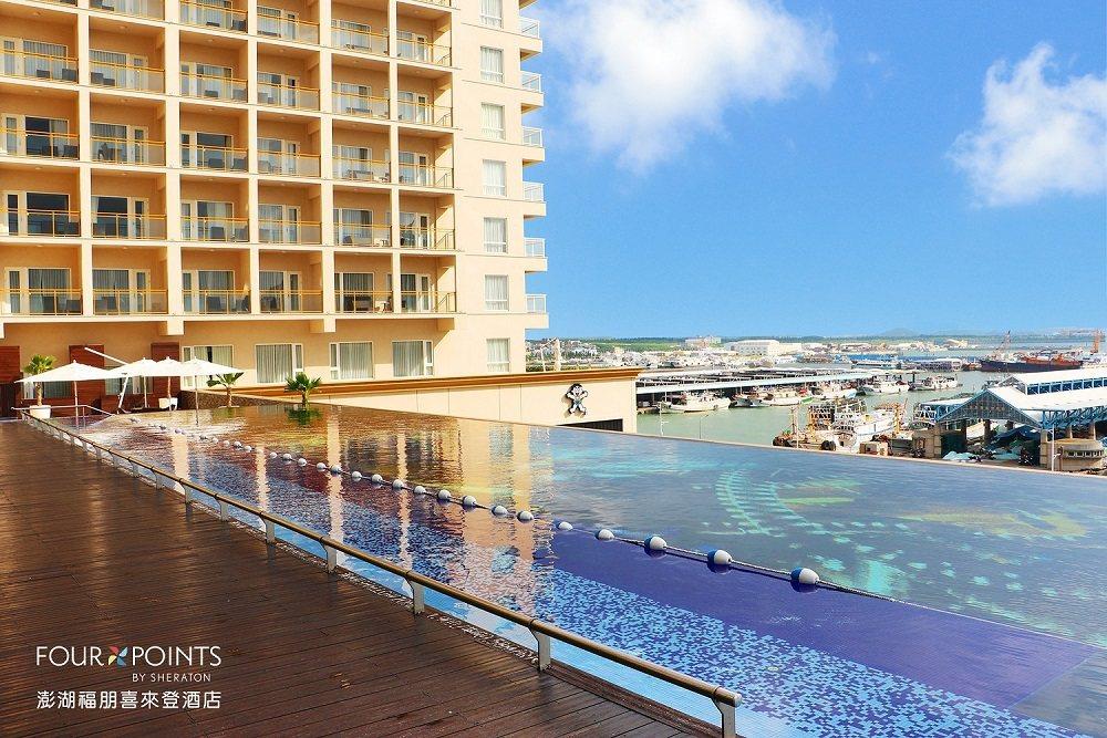 戶外無邊際游泳池。 福朋喜來登酒店/提供。