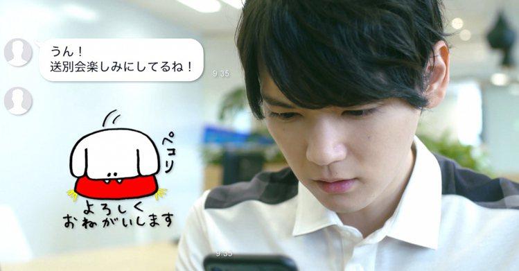圖/Bella儂儂提供 Source:《東京Line情故事》@IG