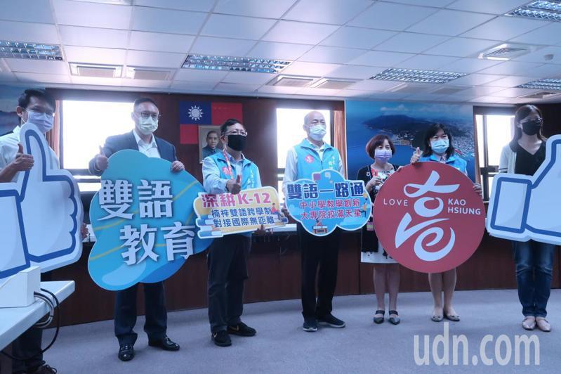 高雄市長韓國瑜(中)力推雙語教育,宣布楠梓高中轉型為高雄市首座公立「K-12雙語學校」。記者徐如宜/攝影