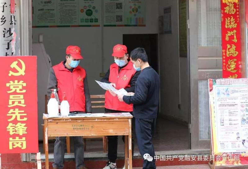湖北省處分疫情防控中失職失責黨員、幹部3,000多人,其中廳局級10多人,縣處級100多人。照片/網易