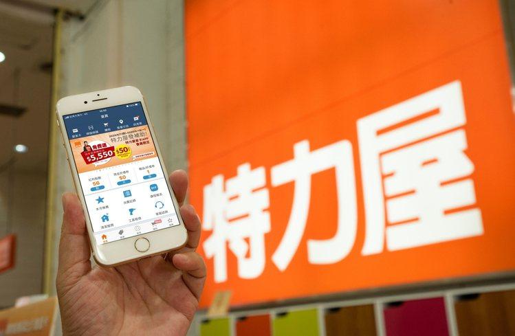 特力屋推出下載特力愛家卡App登入會員無需消費,就自動發放5,550元振興購物金...