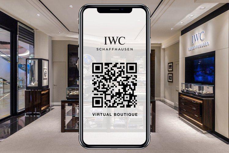 針對新加坡烏節路專賣店,因應疫情IWC推出了虛擬的線上表店,可透過QR Code...