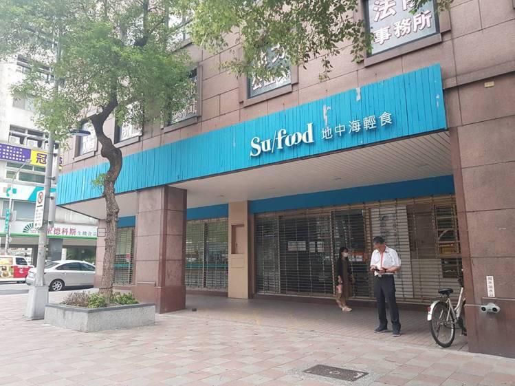 同樣地處南京復興商圈的su/food復興北店,已經於3月拉下鐵門。記者陳睿中/攝...